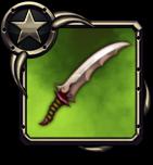 Icon item 0727