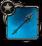 Icon item 0633
