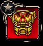 Icon item 0673
