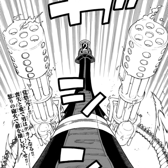 File:Takeru's Ignition Ability.png
