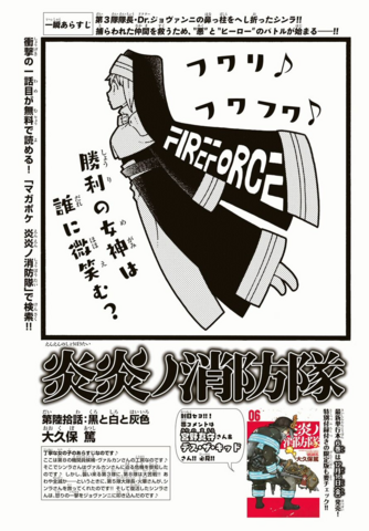 File:Chapter 60.png