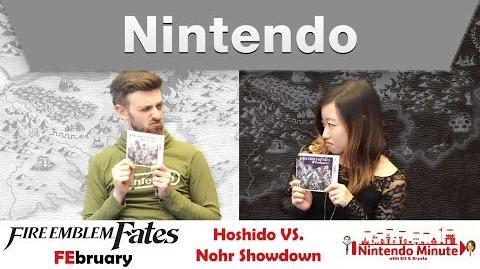 Nintendo Minute – Fire Emblem FEbruary Hoshido VS