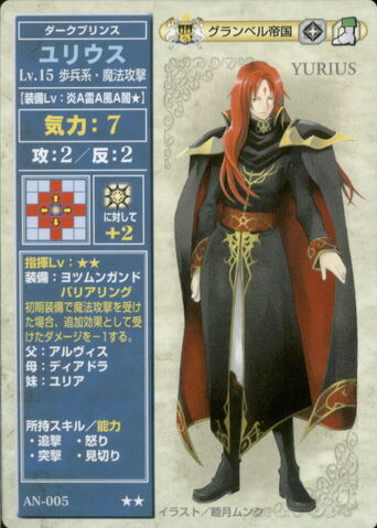 File:Yurius (Anthology TCG Series).jpg