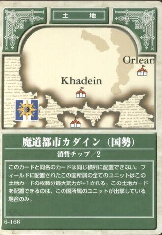 File:Evil City Khadein.jpg