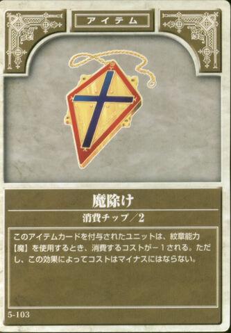 File:Talisman TCG.jpg