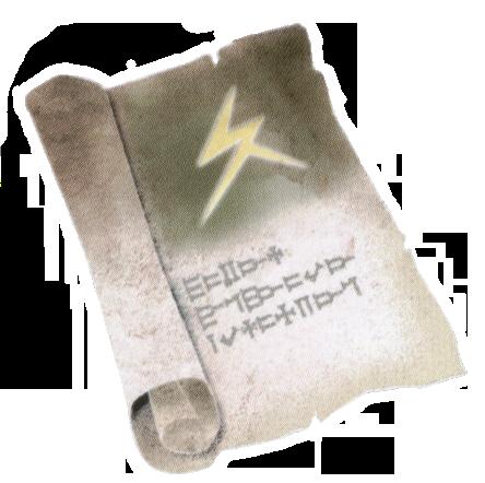 File:Wrath Manual (Artwork).png