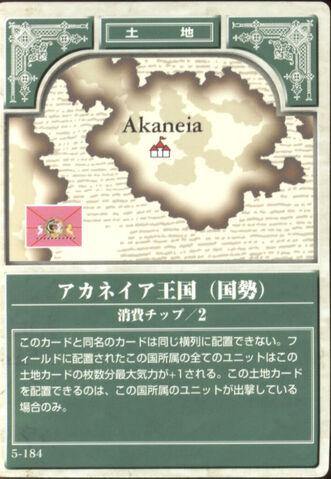 File:Akaneia Kingdom TCG.jpg