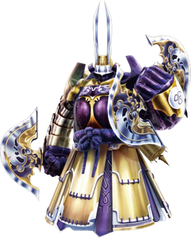 File:Ibunroku Draug General.png