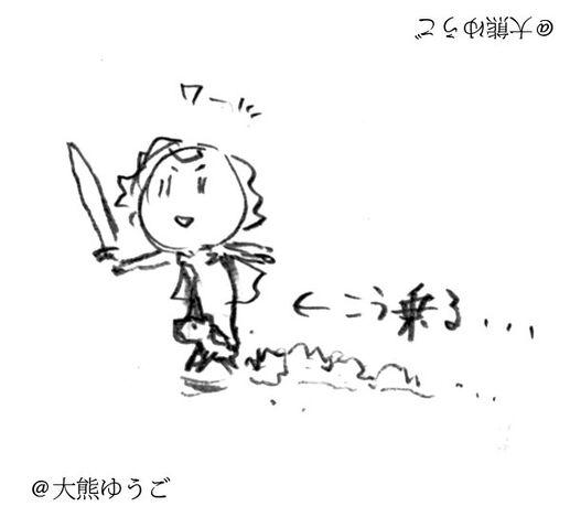 File:Xander sketch.jpg