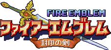 File:FE6 Game Logo.png