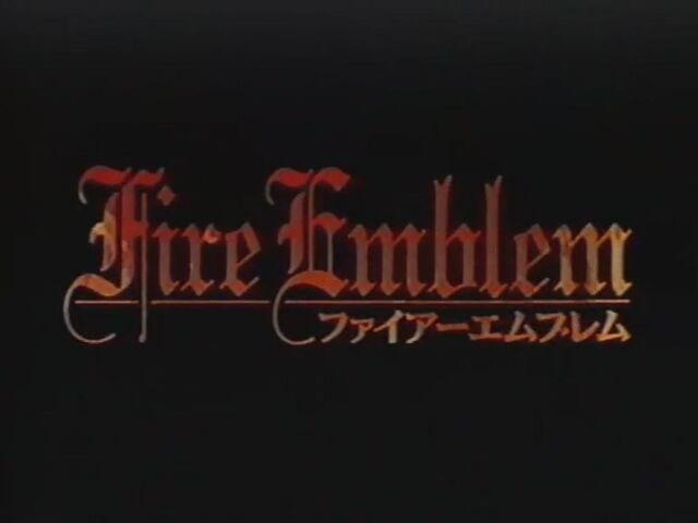 File:FETitle(Anime).jpg