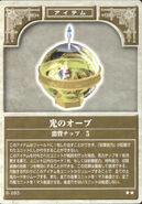 Light Orb TCG