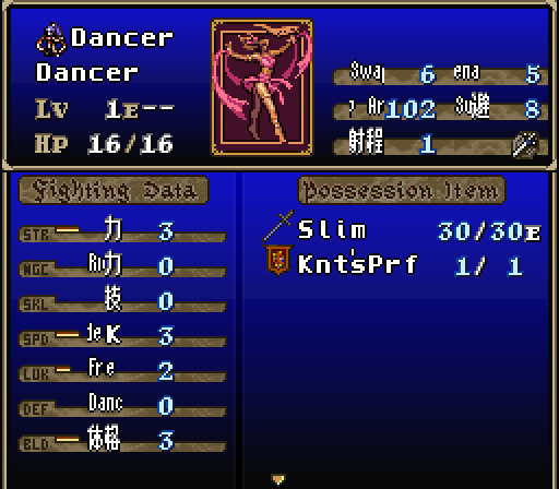 File:Dancer.png