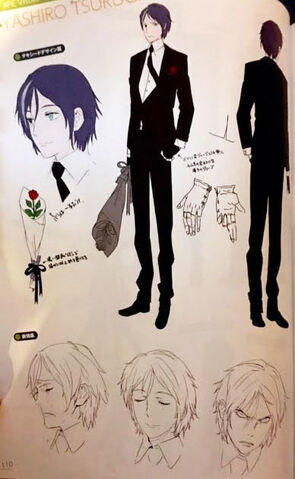 File:TMS concept of Yashiro Tsurugi, 03.jpg