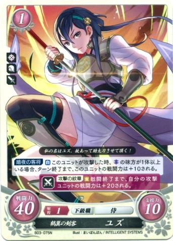 File:Yuzu cipher.png