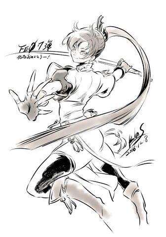 File:Lyn sketch.jpg