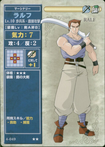 File:Ralf (TCG Series 4).jpg