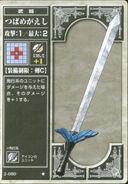 Wing Clipper (TCG)