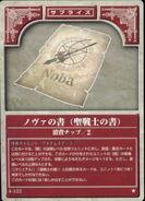 Noba Scroll TCG
