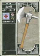 Iron Axe (TCG)