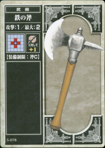 File:Iron Axe (TCG).jpg
