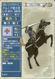 SableOrder Knight