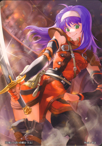 File:Cipher Mia Artwork.png
