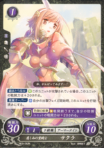 Cipher Sakura 3