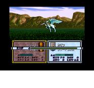 Pegasus Rider
