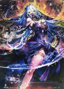 FE0 Azura2