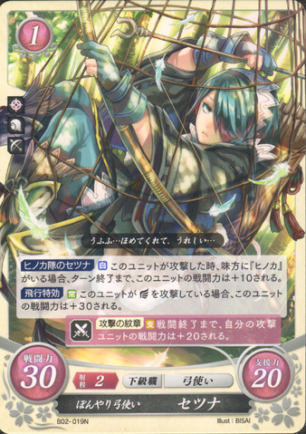 File:Cipher Setsuna2.PNG