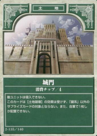 File:Gate TCG.jpg