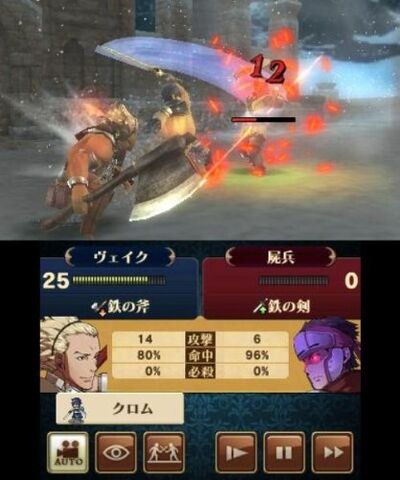 File:Krom and Vake vs. Corpse soldier.jpg