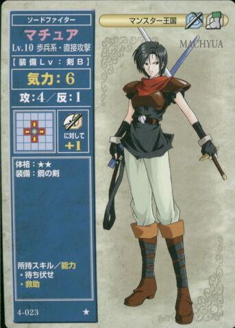File:Machyua card.jpg