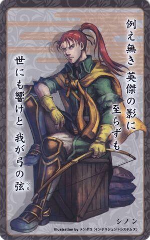 File:Shinon card 25.jpg