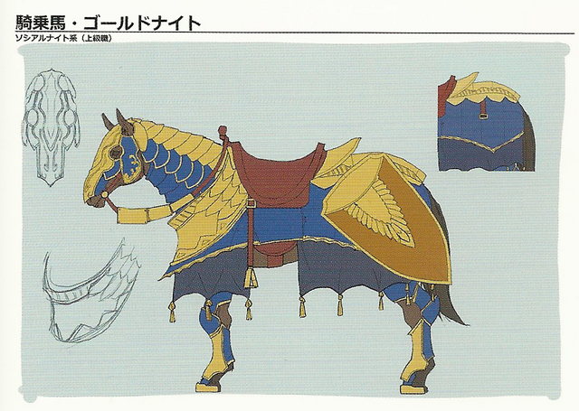 File:Echoes Horse Concept 3.png