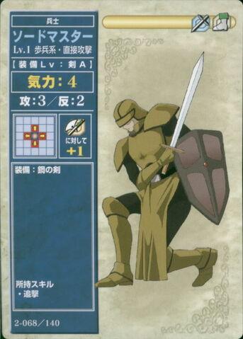 File:SwordmasterTCG.jpg