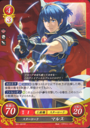 Cipher Marth4