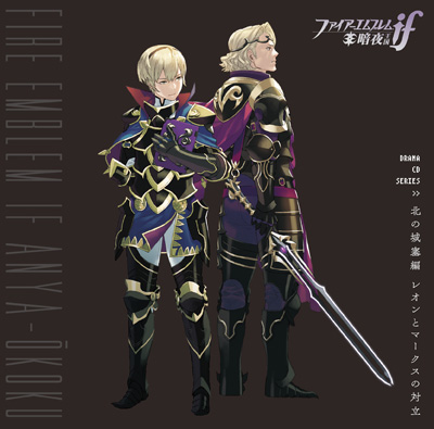 File:Fates Drama CD - Conquest 1.jpg