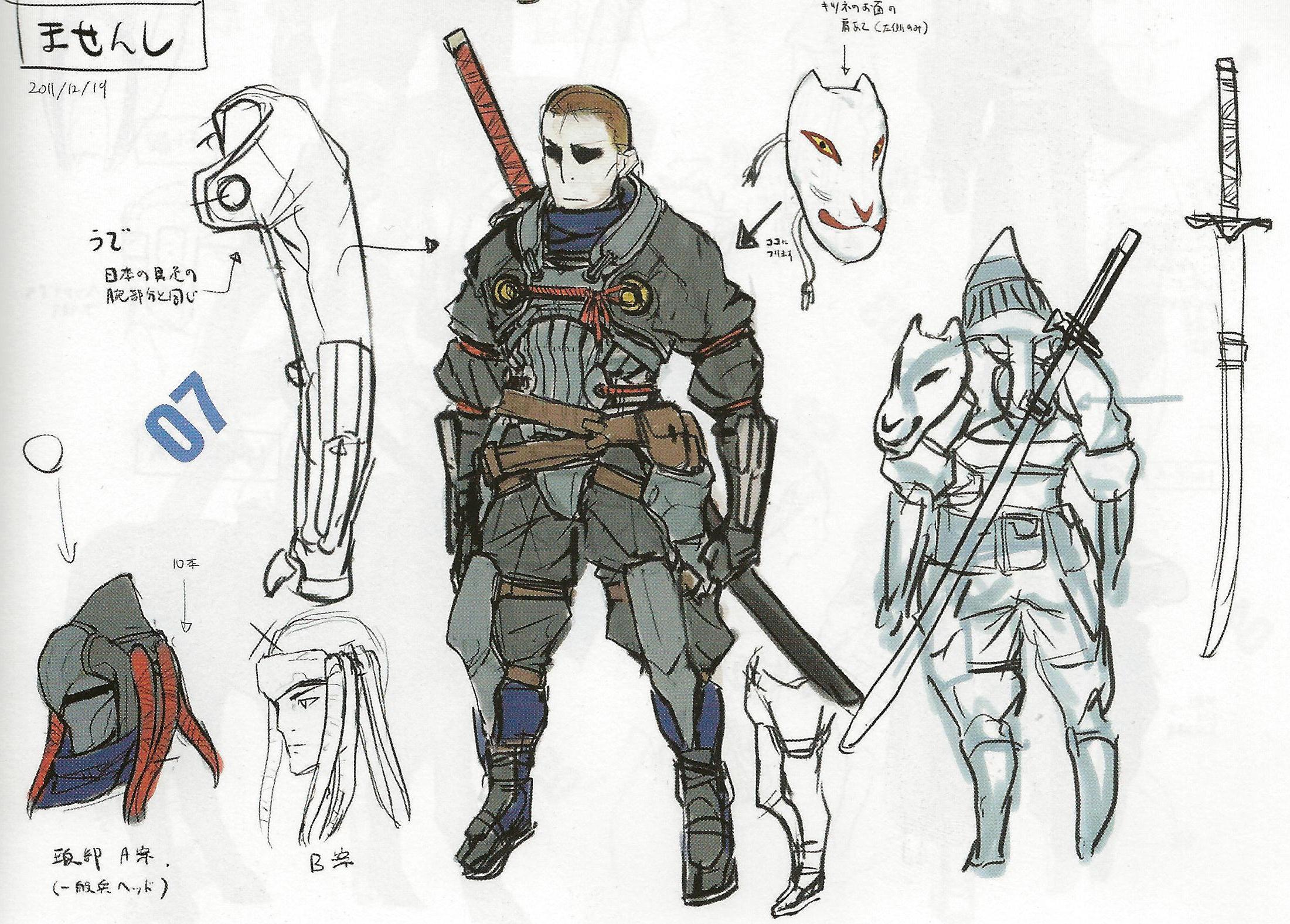 Dread Fighter, Variant (5e Class) - D&D Wiki