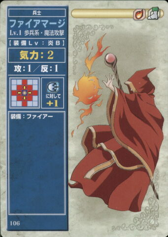 File:Fire Mage (TCG).jpg
