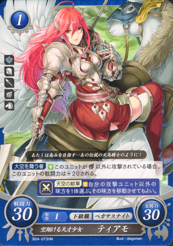File:CipherCordelia.png