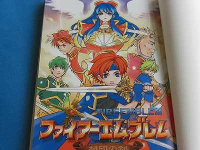 File:FE6ComicAnFront.jpg