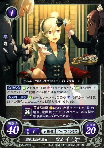 File:Female Avatar and Servants.png