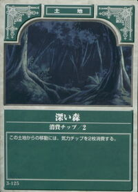 Thicket TCG
