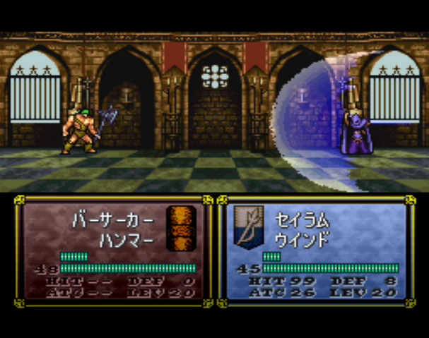 File:Wind (FE5).png
