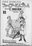 FE4FN manga Volume 1 cover