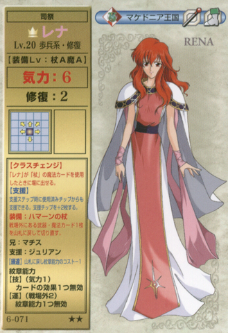 File:Lena Bishop TCG.png