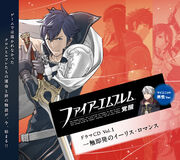 Awakening Drama CD vol 1