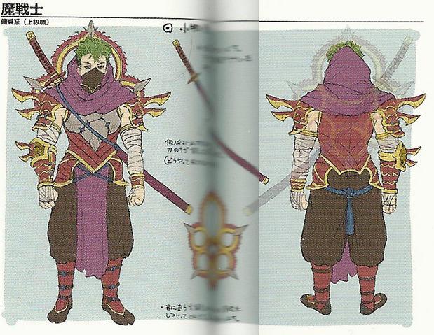 Fire Emblem Fates Dread Fighter Build